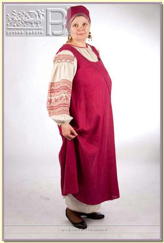 Русско народный сарафан своими руками